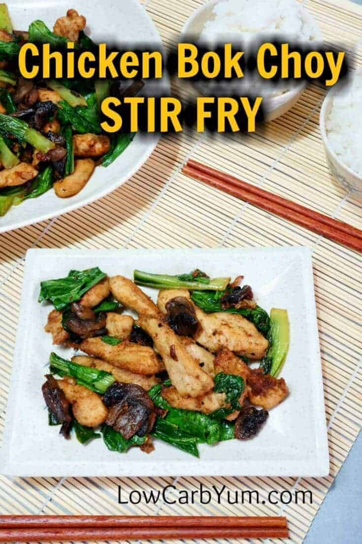 delicious low carb and gluten free chicken bok choy stir fry recipe ...