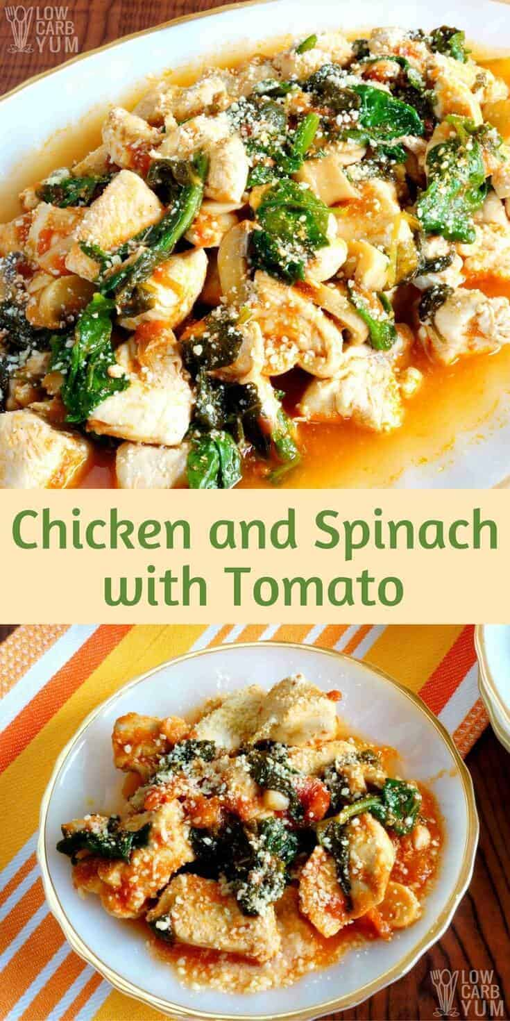 This one pot chicken spinach tomato dish is simple to prepare and cooks up quickly. It's perfect for those busy evenings when you don't have a lot of time for dinner.