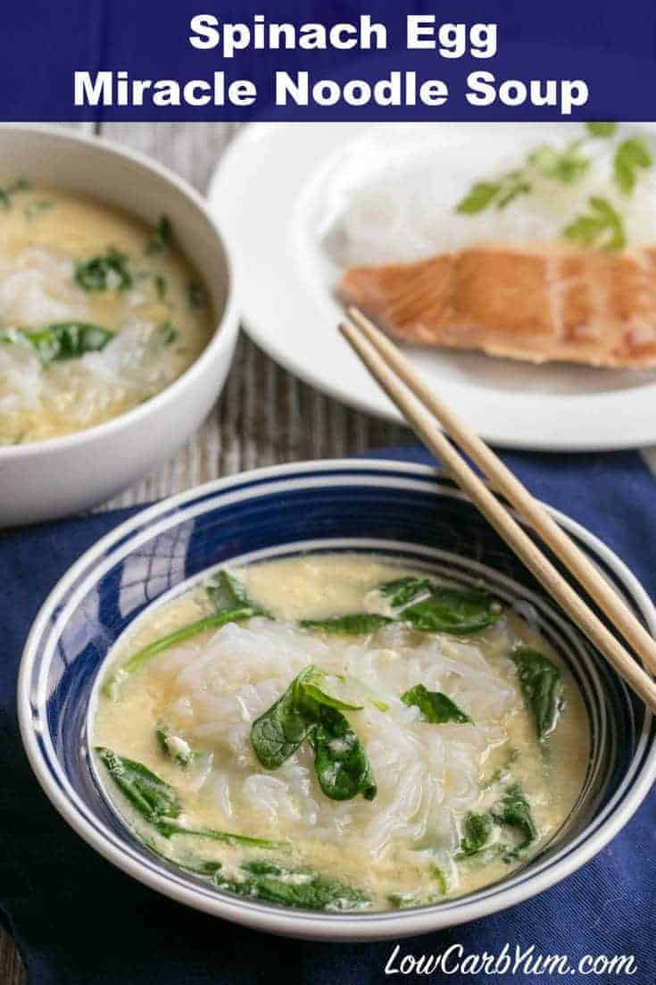 Want an easy low carb soup using miracle noodles? Try this tasty spinach egg Miracle Noodle soup that cooks up in less than ten minutes. #miraclenoodle #soup #lowcarbsoup #easyrecipe | LowCarbYum.com