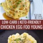 chicken egg foo young recipe